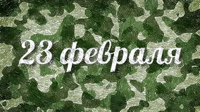 23 February inscription on camouflage background stock video