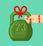 23 February Kettlebell Womans hand gives. Gift for men.. For military holiday in Russia. Defenders of Fatherland Day. Russian text: February 23 Royalty Free Stock Photos