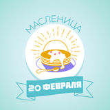 February  Maslenitsa n Russian Royalty Free Stock Photos