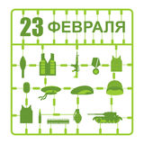 February 23. Plastic model kits. Military symbols: tank and weap Royalty Free Stock Images