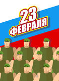 23 February. Poster, postcard. Military in Green Berets. Company. Of soldiers on  background of Russian flag. Patriotic holiday in Russia. Day of defenders of Royalty Free Stock Image