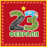 23 February on red background. 23 February in Russia on red background Royalty Free Stock Photo