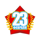 February 23. Red Star. Russian military national holiday. Defend Stock Photography