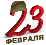 February 23 retro field cap translation from Russian Royalty Free Stock Photo