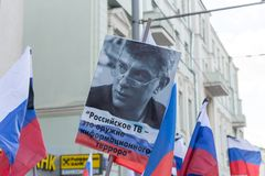 25 February 2018, RUSSIA, MOSCOW. March of the memory of Boris Nemtsov in the center of Moscow, The Boulevard Ring, Russia. royalty free stock image