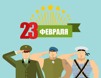 23 February. Russian military give honor. Sailor and Soldier. Ru. Ssian officer in uniform. Congratulatory banner for patriotic celebration. Day of defenders of Stock Photo