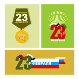 23 February. Set of banners for holiday. Day of defenders of fat. Herland. National holiday in Russia armed forces. Horde with star. Postcard greetings. Flag of Royalty Free Stock Photo