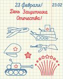 February 23 set. Sketch drawings. Military Symbols. Tank and war. Ship. Weapons and aircraft. Defender of the Fatherland Day. Russian army holiday. Translation Royalty Free Stock Photography