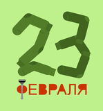 February 23 - text Russian. number from socks. Sock and razor-tr Royalty Free Stock Image