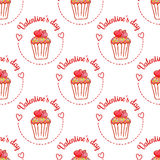 February 14, Valentines Day Breakfast seamless pattern. Chocolate cupcake with confetti and heart on top Royalty Free Stock Photography