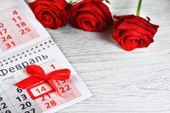 Fecha del día de tarjeta del día de San Valentín del 14 de febrero Imagenes de archivo