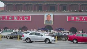 Feche acima da torre de Tiananmen no dia HD filme