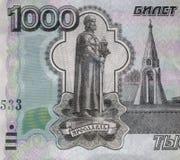 Feche acima de mil cédulas do rublo Fotografia de Stock Royalty Free