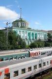 Federação Russa Sity Murmansk da estação Imagens de Stock Royalty Free