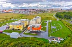 Federaal centrum van neurochirurgie, Tyumen, Rusland Stock Afbeeldingen