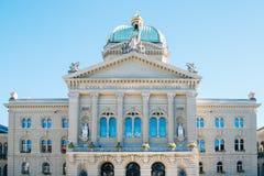 Federaal Paleis van Zwitserland stock afbeeldingen