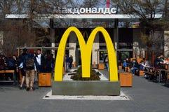 FEDERACIÓN DE MOSCOW/RUSSIAN - 13 DE ABRIL DE 2015: Café de Macdonalds en th Imagenes de archivo