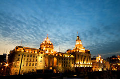 Federación de Shangai en la noche fotografía de archivo libre de regalías