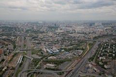 Federación Rusa granangular de Moscú del tiro Imagen de archivo libre de regalías