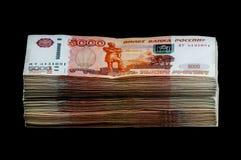 Federacja Rosyjska pieniądze Zdjęcia Royalty Free