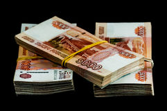 Federacja Rosyjska pieniądze Obrazy Stock