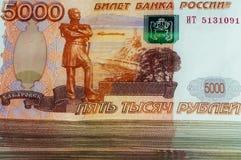 Federacja Rosyjska pieniądze Zdjęcie Royalty Free