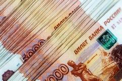 Federacja Rosyjska pieniądze Zdjęcie Stock