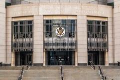 Federacyjny gmach sądu Kansas City Missouri obrazy stock