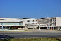 Federal building,Belgrade,Serbia Royalty Free Stock Photos