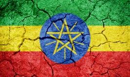 Federal Democratic Republic of Ethiopia flag Stock Image