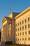 Federal Justice building Royalty Free Stock Photography