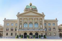 Federal Palace of Switzerland, Bern, capital city of Switzerland Royalty Free Stock Photography