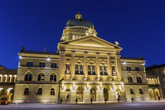 Federal Palace of Switzerland in Bern Stock Photos