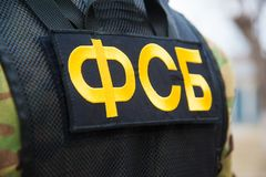 Federal security service. Russian FSB officer in assault gear royalty free stock image