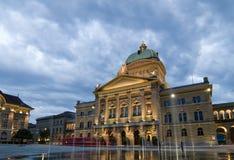 Federal slott av Schweitz Fotografering för Bildbyråer