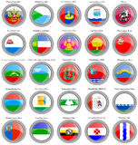 Federal subjects of the Russian Federation flags Stock Photography