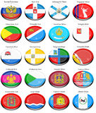 Federal subjects of the Russian Federation flags. Set of icons. Federal subjects of the Russian Federation flags Royalty Free Stock Image