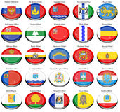 Federal subjects of the Russian Federation flags. Set of icons. Federal subjects of the Russian Federation flags Stock Photo