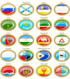 Federal subjects of the Russian Federation flags. Royalty Free Stock Image