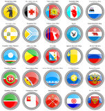 Federal subjects of the Russian Federation flags. Set of icons. Federal subjects of the Russian Federation flags Stock Images