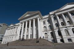 Federal University of Parana State Stock Photo