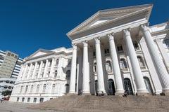 Federalt universitet av den Parana staten royaltyfri fotografi