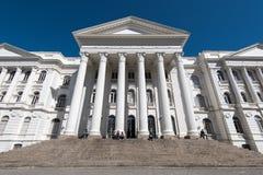 Federalt universitet av den Parana staten arkivbilder