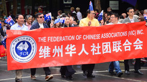 Federation of chinese associations in a procession on australia day Stock Photo