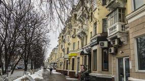 Federazione Russa, città di Belgorod, prospettiva 56 di Grazhdansky 23 01 2019 immagini stock libere da diritti