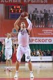 Fedor Likholitov Stock Photography