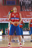 Fedor Likholitov Royalty Free Stock Photo