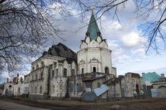 Fedorov miasteczko Zdjęcia Royalty Free