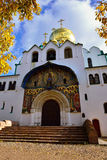 Fedorovskiy cathedral in Pushkin in autumn, Royalty Free Stock Photos