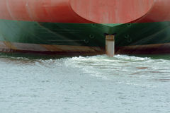 Feed vessel Stock Photography